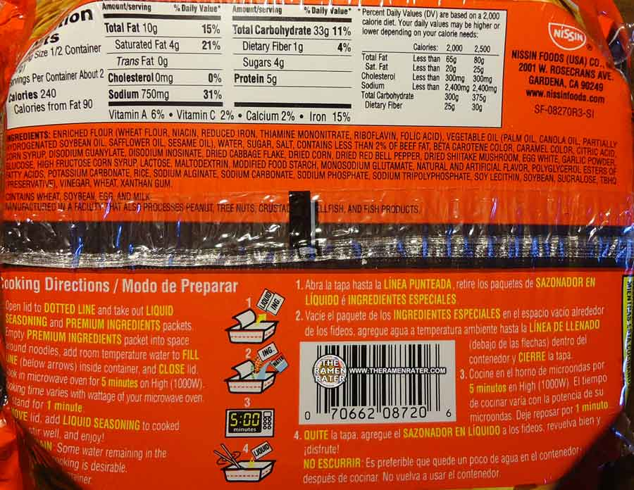nissin chow mein instructions